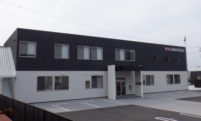 鹿島道路株式会社